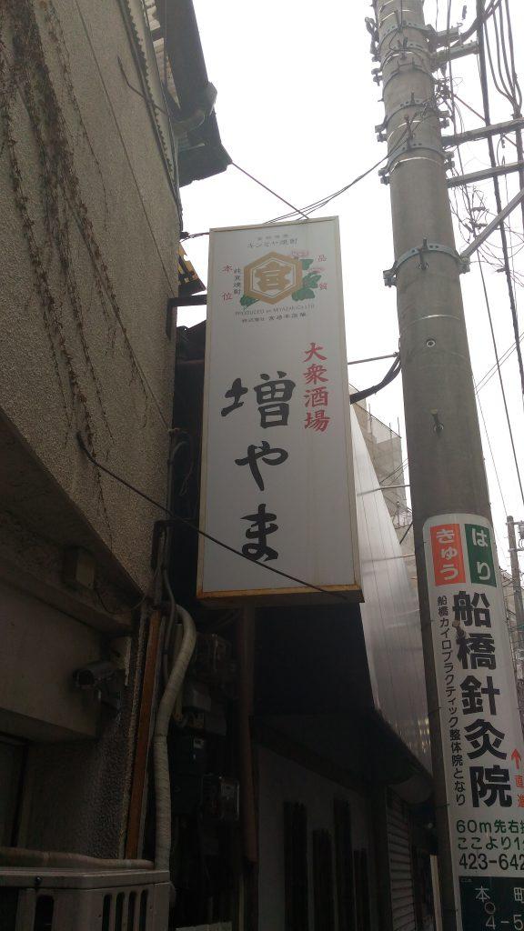 p_20161009_142533