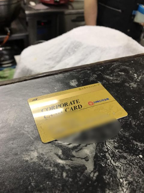 1496560852363