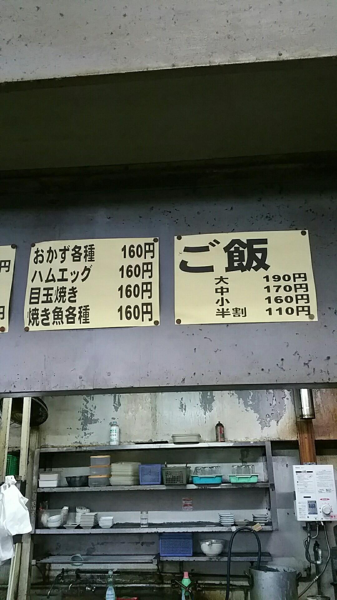 1512099090217